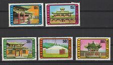 architecture Mongole Mongolie 1974 série de 5 timbres / T1664