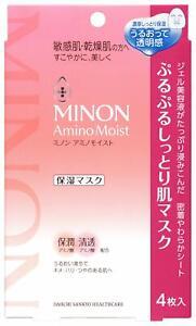 DAIICHI SANKYO MINON Amino Moist Mask