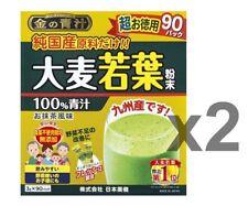 Lot2! Golden Aojiru, Barley Young Leaves, 3g x 90pcs x 2boxes, Green Powder