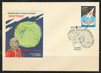Soviet Russia 1962 space cover Titov Vostok 2 flight anniversary Moscow. Imperf