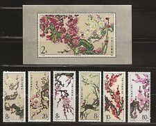 CHINA PRC 1985 T103 Sc#1974-9  Painting Plum Flower &T103M Sc#198 SS    MNH. O.G