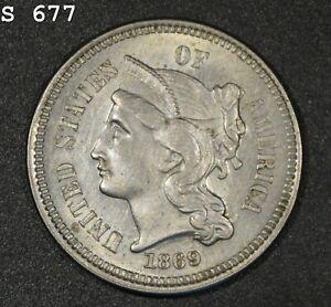 "1869 Three-Cent Piece (Nickel) ""UNC"" *Free S/H After 1st Item*"