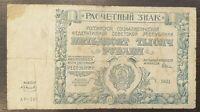 Russia, 50 000  Rubles 1921 p116a