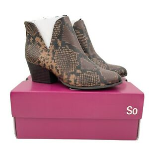 SO Barb Ankle Boots Snake Snakeskin Python Brown Western Booties Fall Size 9 NEW