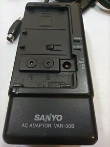 Sanyo VAR 30B Camcorder Battery Charger / AC Power Adapter & DC Coupler Extras