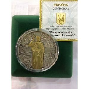 Ukraine, 20 hryven, Volodymyr the Great Church Religion Silver gilded coin 2015