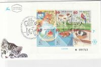 israel 1998 illustrated stamps sheet cover ref 19896
