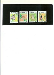 """CAMBODIA STAMPS & SS #1318-1322 (5) MVLH F-VF Complete set 1993 issue """"Insects"""""""