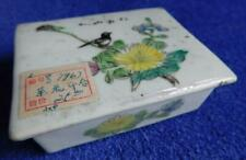 Antique Chinese Export Porcelain Trinket Box Wax Seal 19thC