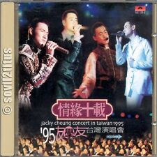 CD 1996 Jacky Cheung Concert in Taiwan 1995 Disc 1 情緣十載'95友學友台灣演唱會  #4177
