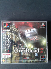 Playstation PS1 OverBlood 2 - Jap - Neuf sous blister- NEW/FACTORY SEALED