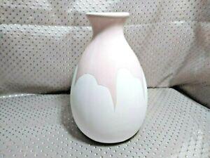 Isaac Mizrahi Loves XO Sienna Hand Dipped Ceramic Decorative Vase FabFitFun