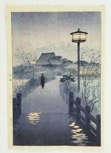 "Kasamatsu Shiro - Japanese Woodblock Print ""Rainy Night at Shinobazu Pond"" 1938"