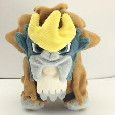 Pokemon Center Shiny Entei Pokedoll Soft Plush Toy Stuffed Animal Doll 2010