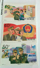 """RARE CHINA 1998 PEOPLES REPUBLIC """"POLICE"""" COMPLETE SET SG LISTED HIGH VALUE STAM"""
