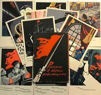Postcards set 1957 Russia in three revolutions Mayakovsky's Poems Rare postcard