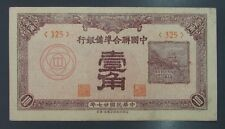 1938 China, Federal Reserve Bank of China Paper Money 10 Cents, AU+ ~ UNC
