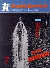 * Free Shipping, Imperial Japanese Navy Light Cruisers, Maru Quarterly