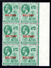 Superb British Colonies & Territories Stamp Blocks