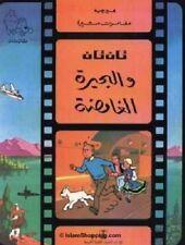 Children Arabic Comic TinTin THE LAKE OF SHARKS Herge Tan Tan البحيرة الغامضة