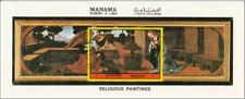 Manama 1972 Annunciation Painting by Leonardo da Vinci CTO Renaissance