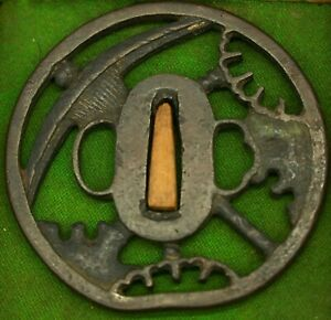 Heianjo sukashi tsuba, stone lantern motif, Japanese katana tsuba, sword