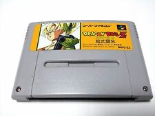 DRAGON BALL Z Chou Butouden /Cartridge Only/ S Famicom SFC SNES /Japanese Ver.