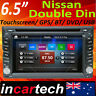 Nissan Navara D40 07-15 GPS Navigation Sat Nav DVD Radio Stereo Bluetooth USB