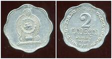 SRI LANKA   2 cents 1975  ( bis )