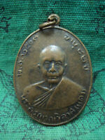 Phra LP Daeng Wat Kaobandai It Coin b.e.2523 Talisman Pendant Thai Buddha Amulet