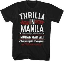 Muhammad Ali Boxing Champ Thrilla In Manila Adult T Shirt
