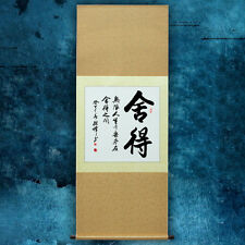 JIKU ORIENTAL ASIAN FINE ART CHINESE CALLIGRAPHY HANGING SCROLL-捨得