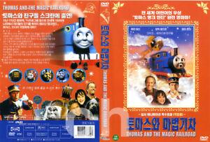 Thomas And The Magic Railroad (2000) - Britt Allcroft, Peter Fonda  DVD NEW