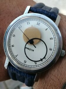 Watch Vintage Paketa/Raketa Copernicus Mechanical Solo Tempo
