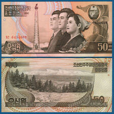 KOREA  50 Won 1992 UNC  P. 42