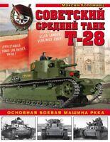 OTH-706 T-28 Soviet Multi-Turreted Medium Tank of 1930s-1940s Hard Cover Book