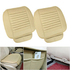 2× PU Leather Wearproof Auto Car Front Seat Cover Cushion Bamboo Charcoal Pad