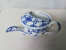 Antique ? invalid feeding cup side handle Germany T Lion mark Dresden Flow Blue