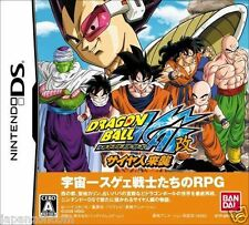 Used DS Dragon Ball Kai Saiyajin invasion NINTENDO JAPANESE IMPORT