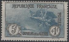 "FRANCE STAMP TIMBRE N° 232 "" ORPHELINS 5F+1F MARSEILLAISE RUDE"" NEUF xx TTB K202"