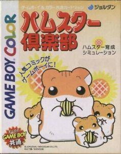 Nintendo GameBoy Color game - Hamster Club JAPAN cartridge
