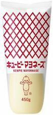 Kewpie mayonnaise 450 g Japan Import the most popular mayonnaise in Japan