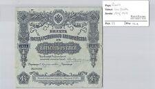 RUSSIE 500 ROUBLES 1915 (1918) N° 036396 PICK 59