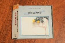 Music Box Collection:  The World of Hayao Miyazaki   GHIBLI ANIME SOUNDTRACK CD