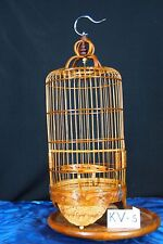 Asian Bamboo Bird Cage KV-S