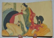 ancient Japan painting shunga artistic erotic viusal painting scrolls