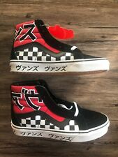 NEW VANS SK8-HI JAPAN CHECKERED JAPANESE TYPE BLACK RED SIZE 6.5 MENS RARE SHOES