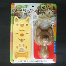 Dog Onigiri Mold Rice Ball Kit Nori Seaweed Punch Cutter Bento Accessories
