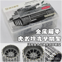 R-Model 1/35 35001M Metal Track For WWII German Tiger Tank Early type