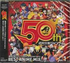 SHUKAN SHONEN JUMP 50TH ANNIVERSARY BEST ANIME MIX VOL.1 JAPAN IMPORT CD